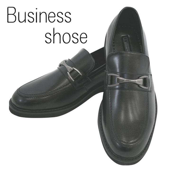 尽管商务鞋长时间走路但是难以感到累 支援你的 具有比特