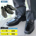 \ Rakuten won 1st place! And lightweight! Business shoes ビットストラップ lace-up, Monk's trap type AIR WALKING Wilson / men's shoes /