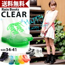 Neon & クリアレースアップレイン boots kalabari abundance 10 color & small size-large size! 34-41 Size / rain boots / boots rain shoes / boots / galoshes and rain / transparent / women / short