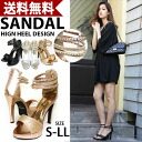 Lame and ラインストーンジップ-up legs high heels Sandals wedding / party / dress / Mule /