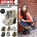 Lace-up booties got height 3.5 cm leg length thickness bottom storm 12 cm beauty legs heels! /