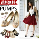 Sparkling filer with 8.5 cm heel beauty leg pumps 2-Way removable! Pumps: アーモンドトゥランキング / Womens shoes / heels / black / filer / suede / smooth