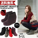 With stability preeminent women's / black / storm / short boots with back zipper ショートブー tea boots celebrity style with Bijou インウエッジ