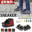 Cheap bargain! Check for kids ' junior high cut sneaker with lace-up/zipper / Leopard / Leopard / animal /