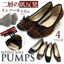 Adult pumps 2-layer memory foam with! With Ribbon / 4.0 cm wedge sole and low heel / black / hurt / women's / Leopard / piping