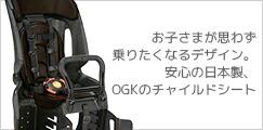 RBC-011DX3