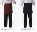 White robe apron (man and woman combined use) shortstop apron