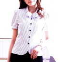 Office dress over blouse short sleeve sleeves deodorant with tape