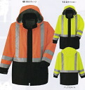 ★ Gore-Tex rainwear ★ upper and lower set high Visual nighttime visibility of fully waterproof rainwear fishing bike work ringtones to Lightweight rainwear water pressure resistance greater than 35,000 mm / humidity permeability 10800 g / mm24hr more