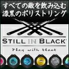 スティル イン ブラック