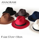 ■Hat F57cm - 59cm 10P13Dec13 with the ANAGRAM logogriph bush hat child wool felt hat soft felt hat hat men gap Dis feather