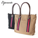 esperanto Esperanto Italy leather Barry canvas medium tote bag shoulder bag 2way bag men gap Dis bag bag bag 10P13Dec13
