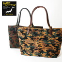 Butler Verner Sails バトラーバーナーセイルズ bigoted bag cowhide suede camouflage pattern printed bag bag bag mens Womens 130206 _ free 130206 _ a point fs3gm10P18Oct13