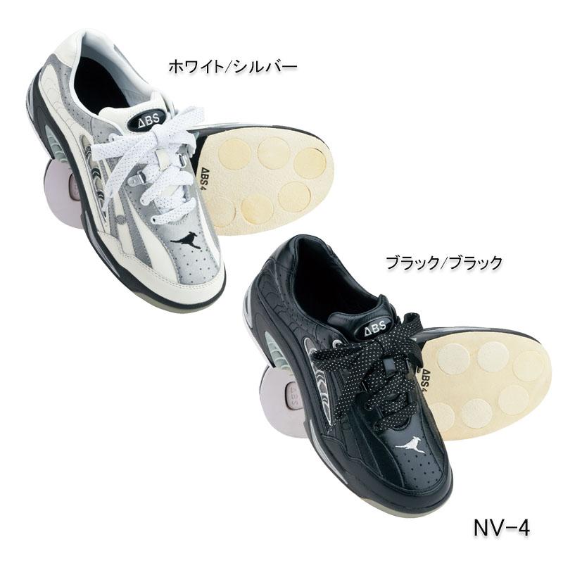 anan | Rakuten Global Market: ◆ ◆ Bowling shoes ◆ Super bargain ...
