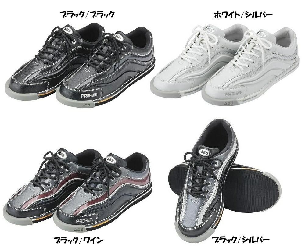 anan | Rakuten Global Market: ◆ new model ABS S-950 Bowling shoes ...