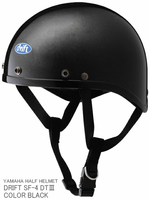 ヤマハハーフヘルメットDRIFTドリフトSF−4DT3ブラック