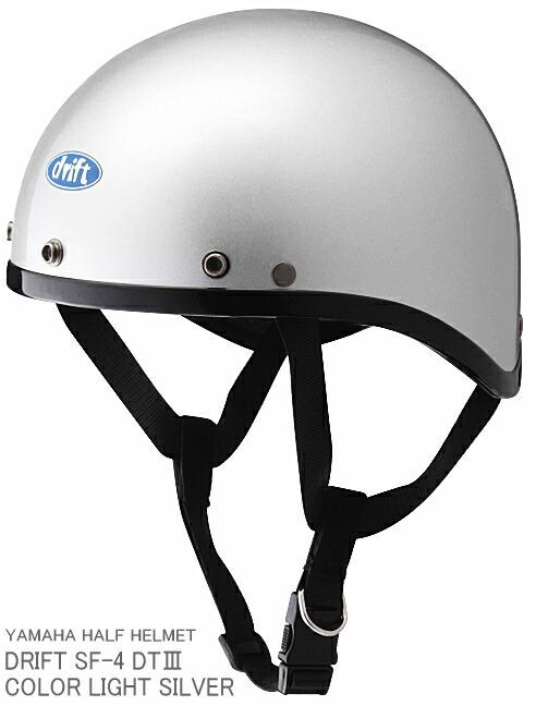 ヤマハハーフヘルメットDRIFTドリフトSF−4DT3シルバー