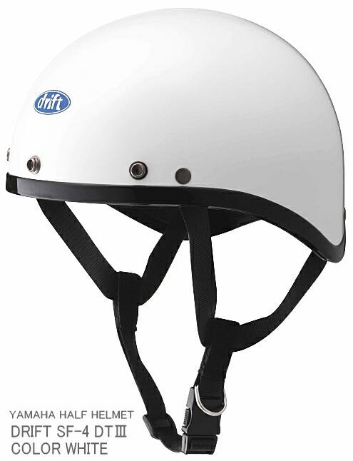 ヤマハハーフヘルメットDRIFTドリフトSF−4DT3ホワイト