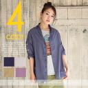 CUBE SUGAR cotton hemp gauze plain cardigan-like blouse (four colors)