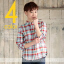 5/9upCUBE SUGAR linen point dyeing seven minutes sleeve shirt (four colors)