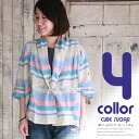 CUBE SUGAR Linen yarn-dyed Cardigan blouse (4 colors)