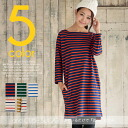 8/31upCUBE SUGAR 16/2 sky yarn point dyeing horizontal stripe wash boat neck one piece (five colors)