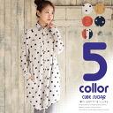 9/11upCUBE SUGAR degree sweet flannel dot print shirt-dress (five colors)
