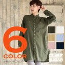 10/7upCUBE SUGAR OX shirt-dress (six colors)