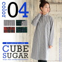10/7upCUBE SUGAR point dyeing stripe check X flocky dot print shirt-dress (four colors)