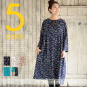 10/7upCUBE SUGAR India flannel flower print pullover one piece (five colors)