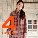 10 / 15 upCUBE SUGAR yarn-dyed doublegaseriversibleshatswan piece (4-color