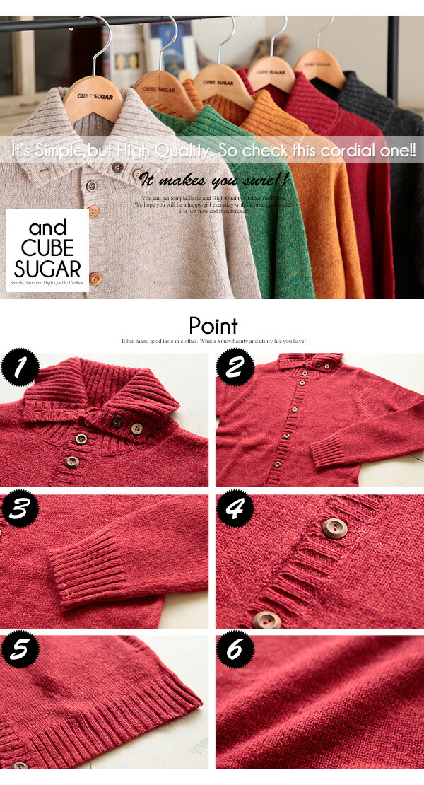 多维资料集糖设德兰群岛平原高颈部开衫 (6 色)