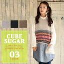 CUBE SUGAR Jacquard knit dress (3 colors)