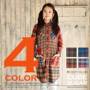 CUBE SUGAR dyed Nell check combination shirt dress (4 colors)