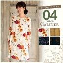 CALINER (Karine) floral print cotton slab brushed one piece (4 colors)