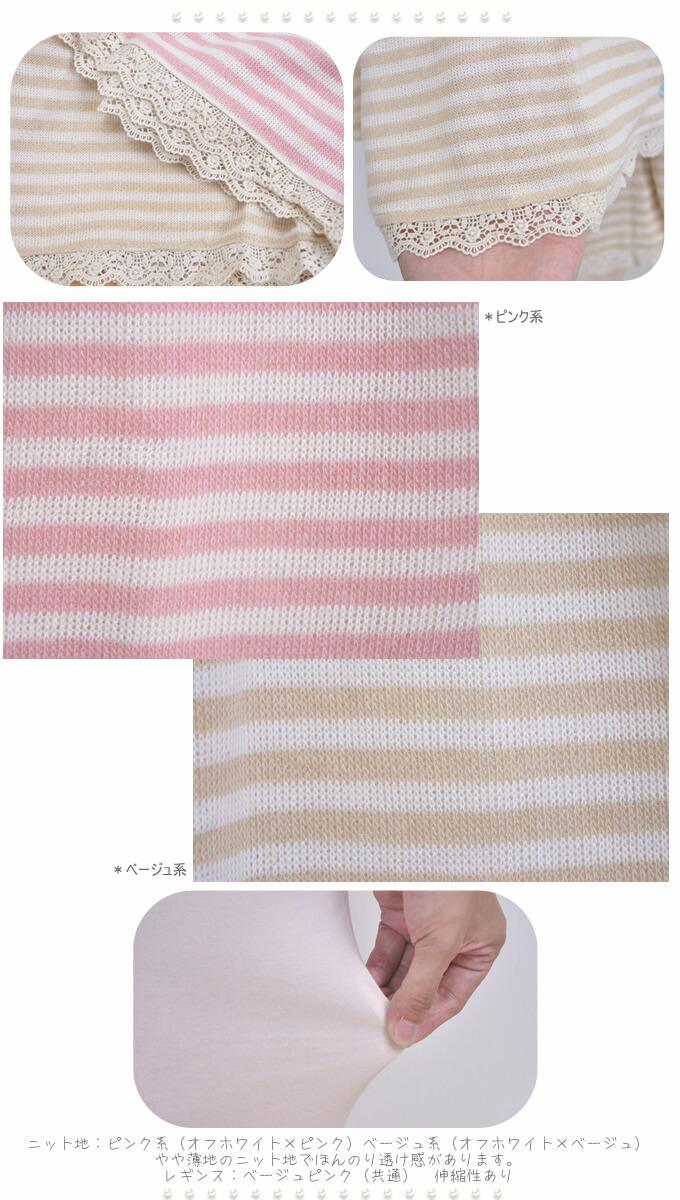 マタニティ・授乳服の通信販売&Mワンピース画像