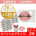 ★   *30 BE-MAX EMI (regular article) capsule present! &! ★During Akie Otsuka habitual use☆