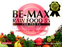 Β-e-M α x R α-W F00D55 enzyme power becomes stronger and taste than 50 easy to drink is.