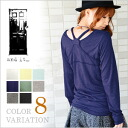 Braid designlongkatsaw (cute long sleeved layering ladies fashion shirt T shirt long Ron T tops layered look clean up so-called casual 20's 30's 40's and it Rakuten Kazi)