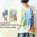 -GOGO! SALE ● ● ● watercolor art print tunic Tee (one-piece dress tunic T shirt tee-shirt sewn pattern layering short sleeve spring summer tops women's so-called Kazi)