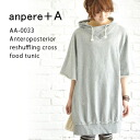 Anteroposterior reshuffling cross food tunic ● impossibility ● / dress
