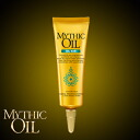 L ' Oréal mythic oil Wilber scalp clarifying concentrate 12mL×15 book