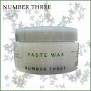 Number three paste wax 96 g