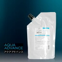 Schwarzkopf BC kuah Aqua advance hair mask 500 g refill