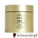 Schwarzkopf BC oil in sense oil mask 500 g