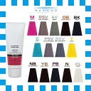 Nakano caradeco acid color 160 g all 14 colors from your choice [acid color manicure]
