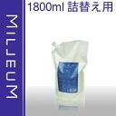 Demi MDGs. shampoo 1800 ml refill (refill)