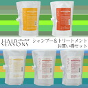 Demi ヘアシーズンズ shampoo & treatment set 800 ml refill refill size