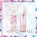 Demi HITOYONI ヒトヨニ relaxing oil-care 95 ml
