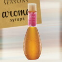 250 ml of Demi hair seasons aroma syrup shampoo island flowers